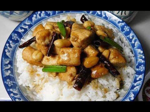Szechwan's Kung Pao Chicken  Rice Bowl