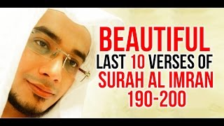 Surah Al Imran 190-200 - Heart Touching Quran Recitation By Saad Al Qureshi