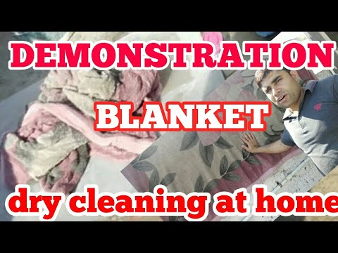 how to blanket dry clean/ washing at home... ( hindi)