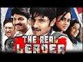 The Real Leader (KO) 2018 Hindi Dubbed Full Movie | Jeeva, Ajmal Ameer, Karthika Nair