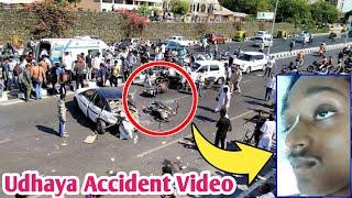 TIKTOK Udhaya Accident Video   Tiktok Udhaya Sumathi Accident   TikTok Udhaya Accident Place Officel