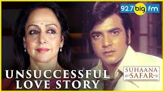 Unsuccessful Love Story (Jeetendra Hema Malini) | Suhaana Safar