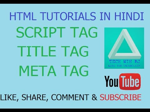 title script and meta tags in detail html in hindi