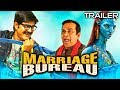 """Download  Brahmanandam Birthday Special """"Marriage Bureau"""" Hindi Dubbed Releasing On 1st Feb 
