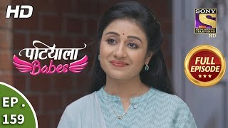 Patiala Babes - Ep 159 - Full Episode - 5th July, 2019