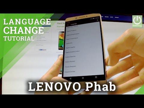 How to Change Language in LENOVO Phab - Langauge Settings