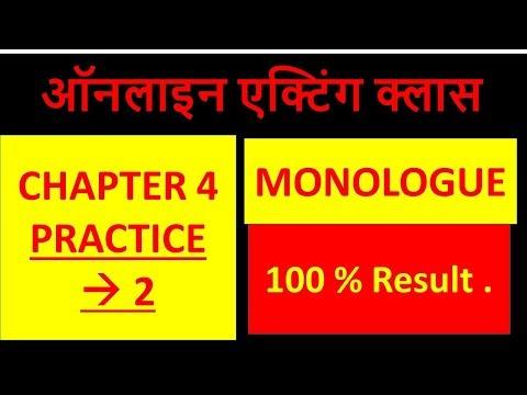 Chapter 4: Practice 2 :Monologue :Astonishment Online Acting CLASSES Call +91-7219533205 SuccessGate