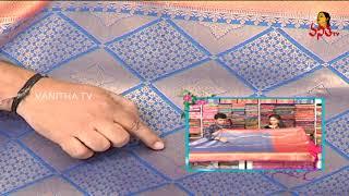 Pure Banarasi Jute Silk Saree | Hello Ladies | New Arrivals | Vanitha TV