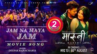 Jam Na Maya Jaam - MARUNI | Movie Song 2019 | Deepak Bajracharya | Puspa Khadka, Samragyee RL Shah
