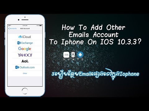 How To Add Other Emails Account To Iphone On IOS 10