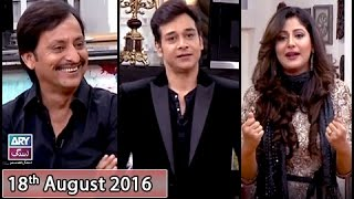 Salam Zindagi - Guest: Ayesha Khalid & Saleem Mairaj - 18th August 2016