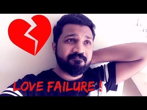 How to overcome Love Failure, Malayalam video, Love failure
