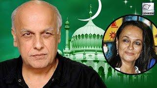 Mahesh Bhatt CONVERTED To Islam For Alia Bhatt