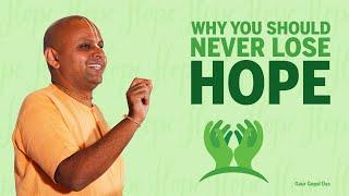 WHY YOU SHOULD NEVER LOSE HOPE by Gaur Gopal Das