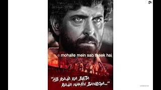 Super 30 Jukebox | Songs | Basanti No Dance | Paisa | Jugraafiya | All Songs | Audio | Lyrics