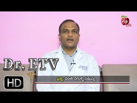 Dr. ETV   Periodontal Problem   30th May 2018   డాక్టర్ ఈటీవీ