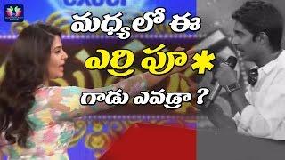 Sreemukhi Vulgar Comments on Dhanraj and Co-anchor in Desamudurulu Comedy Show | Telugu Full Screen