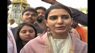 Actress Samantha Akkineni visits Tirumala with Her School Friends   Studio N