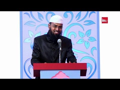 WAQIYA - Sahabiyat Ne Kaise Allah Ki Raah Me Apne Zewarat Kharch Kiye By Adv. Faiz Syed