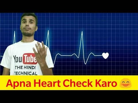 INSTANT HEART RATE MONITOR - Dilon Ka Shooter ! App Of The Day ! Day 16