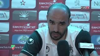 Fus 4-1 Cak : Le Point De Presse  /  الفتح الرياضي 4-1 شباب أطلس خنيفرة: الندوة الصحفية