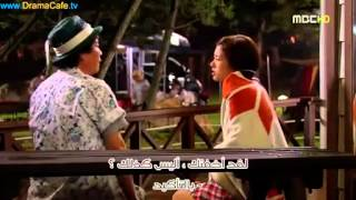مسلسل قبلة مرحة مترجم الحلقة 4