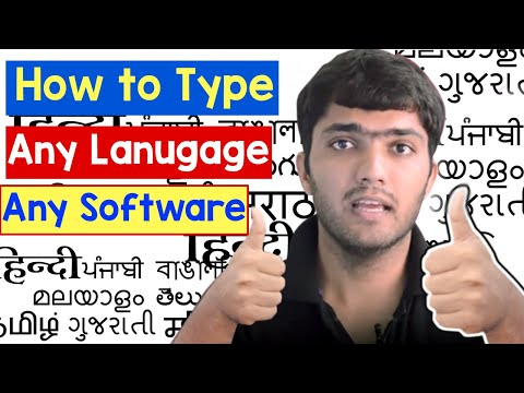 How to type Hindi, Marathi, Gujrati, Tamil, Telgu, Malyalam, Bangoli, Gujrati Font