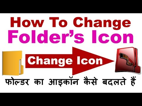How To Change the Icon of a Folder in Windows Computer In Hindi/Urdu