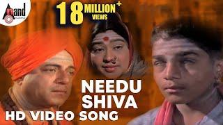 Gaana Yogi Pachakshra Gawai   Needu Shiva   Kannada Video Song    K.S.Chitra   Kannada