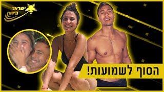 תמונות בלעדיות של סהר וליאל ביחד! ישראל בידור #1