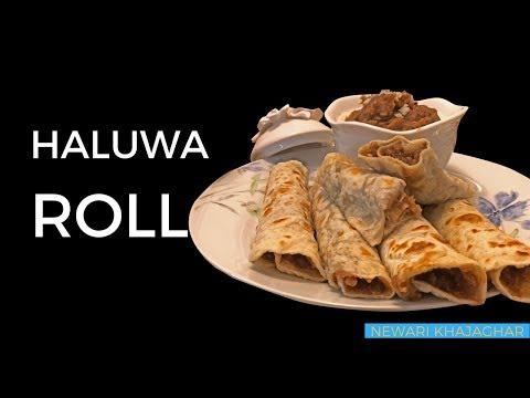 How to Make Haluwa | Haluwa Roll | Newari KhajaGhar