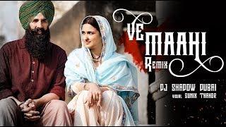Ve Maahi Remix | DJ Shadow Dubai | Kesari | Akshay Kumar Parineeti Chopra | Arijit Singh Asees Kaur