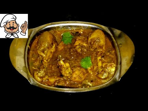 🐔 How to make Tamil Black Pepper Chicken Curry | Spicy Chicken Curry  | Chicken recipes