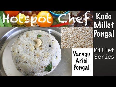 KODO MILLET | VARAGU ARISI PONGAL Recipe