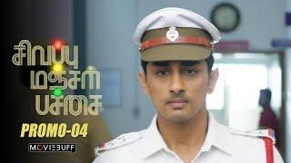 Sivappu Manjal Pachai - Moviebuff Promo 04 | Siddharth, GV Prakash - Directed by Sasi