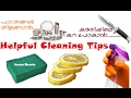 Helpful Cleaning Tips