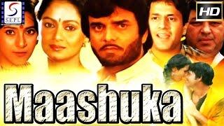 Maashuqa | Hindi Blockbuster Movie l Zarina Wahab, Moon Moon Sen, Arun Govil | 1987