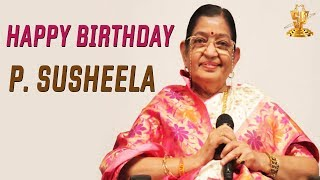 P Susheela Birthday Special Super Hit Songs 2019 | Happy Birthday Susheela | Suresh Productions