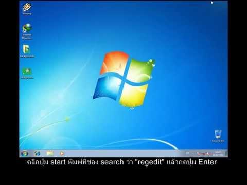 How to change Windows 7 Logon Screen Background.