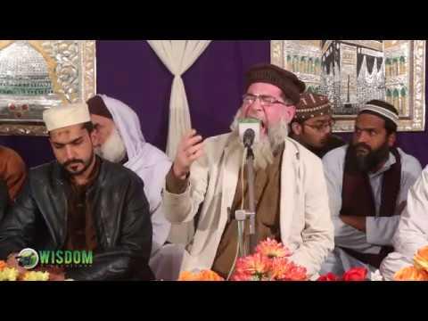 Lafz Main Aap K Shayan Kehan Se Laaon Naat e Rasool PBUH