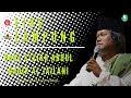 Download lagu LIVE LAMPUNG - Haul Syeikh Abdul Qodir Al Jailani bersama Gus Muwafiq | 07 Januari 2019