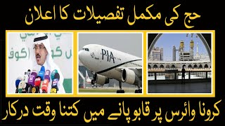 Live Latest News Updates Saudi Arabia Today New Details About Haj