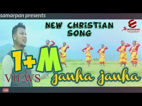 Xxx Mp4 New Sadri Christian Song Samarpan Worship Official Abhisek Bittu Tigga 3gp Sex