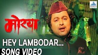 Hey Lambodar Gajmukh - Morya   Marathi Ganpati Qawwali Songs   Farid Sabri, Swapnil, Janhavi Arora