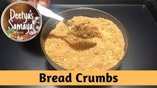 Bread Crumbs recipe | How to make Breadcrumbs at home | Homemade Breadcrumbs in tamil