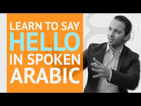 Learn Arabic Language for Beginners | Beginner Arabic Lesson 1