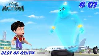 Best of Gintu - Part 1 | Vir the Robot Boy | Mixed Gags for kids | WowKidz Action