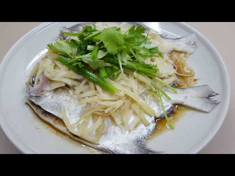 Steamed Pomfret Fish with Ginger and Light Soy Sauce ● Homemade Recipe [Simple & Easy]