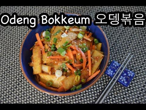 Korean Stir Fried Fish Cake (Odeng / Eomuk  Bokkeum) 오뎅볶음
