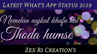 Neeinden Aj kl | What'sApp Status | Latest status | Zex Rs Creations